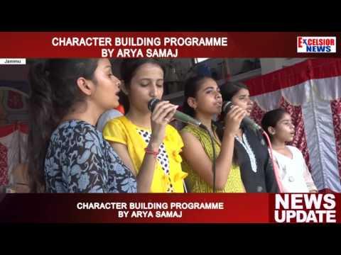 Character building programme by Arya Samaj