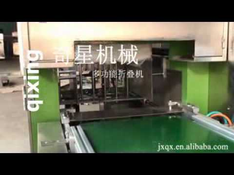 agriculture cover folding machine part2