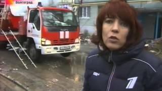 В Волгограде взорвался бытовой газ в жилом доме 21.12.2015