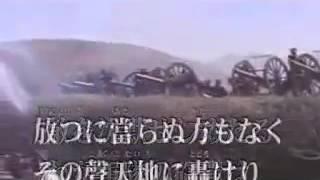 nippon-rikugun-japanese-army