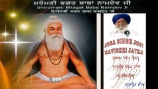 Bhagat Namdev Ji   Joga Singh Jogi kavishr Jatha   New Punjabi Song