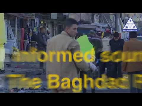 Mullah's militias terrorize Iraqis by Baghdad's twin blasts