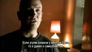 Док Фильм: Правда о Кокаине.