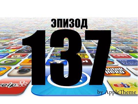 Лучшие игры для iPhone и iPad (137)