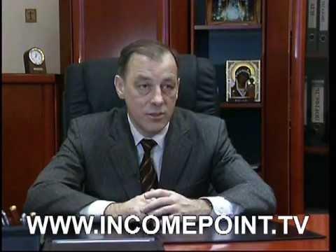 IncomePoint.tv: чековые инвестиционные фонды:история развития фондового рынка