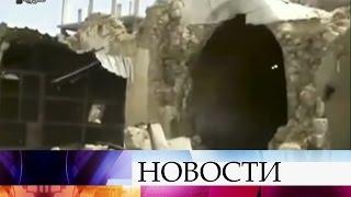 США нанесли удар поавиабазе правительственных войск вСирии.