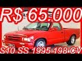 PASTORE R$ 65.000 Chevrolet S10 SS 1995 Vermelha Apple Red AT4 RWD 4.3 Vortec V6 198 cv 36 kgfm #S10