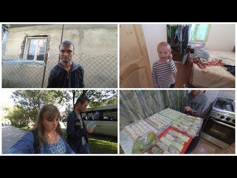 Влог.Довела мужа-Серёжа поседел.Сделали регистрацию на год для Серёжи.10-11-12.10.19