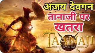 Ajay Devgan Biggest Action Movie 2019 Taanaji The Unsung Warrior