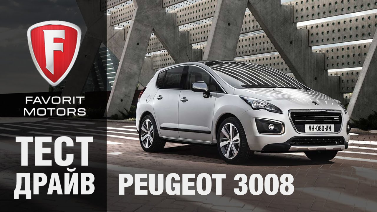peugeot favorit
