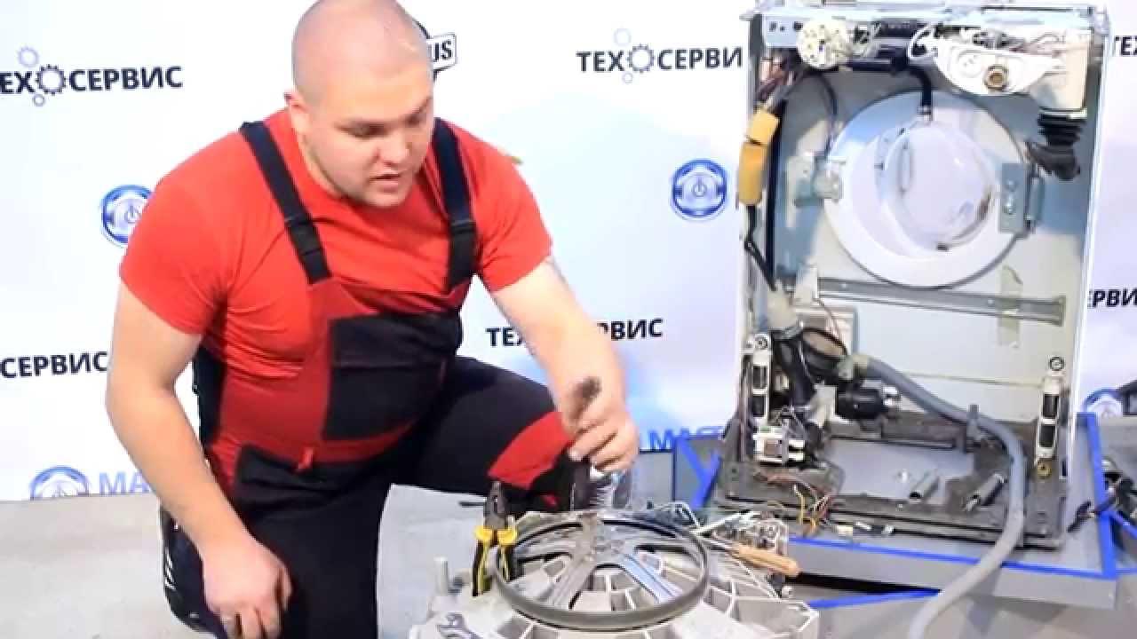 Замена подшипника на стиральной машине электролюкс своими
