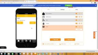 How to Make Custom Inventory Apps Quickly and Inexpensively