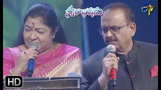 Kokila Ko Kokila Song | SP Balu,Chithra Performance | Swarabhishekam | 7th July 2019 | ETV Telugu