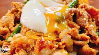 スタミナ丼|こっタソの自由気ままに【Kottaso Recipe】さんのレシピ書き起こし