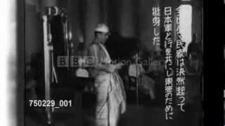 Burma Independence 19423