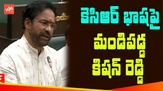 Telangana Assembly Special Session
