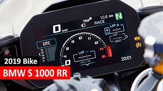 2019 NEW BMW S 1000 RR - 2019 NEW BMW MOTORCYCLE