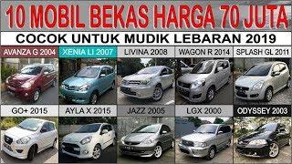 10 Mobil Bekas Harga 70 Juta Cocok Untuk Mudik Lebaran 2019 Youtube
