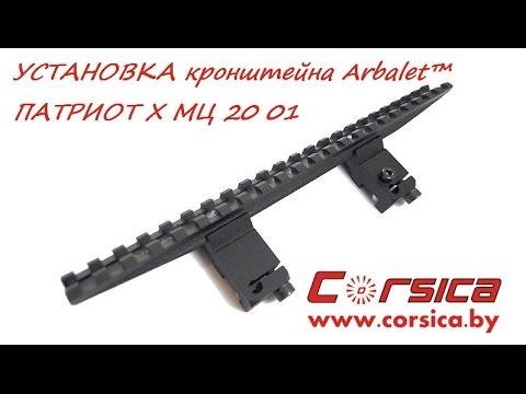 Прицел оптический по 6х36-1 новой в коробке с документами и чехлом. Продам прицел псо-1 в гражданском исполнении производство беларусь.