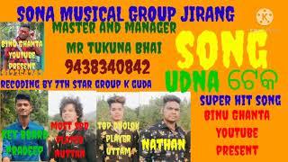 # amku dekha # top sambalpuri song ( cover by Nathan and Nutan and uttam  ) editing Binu Ghanta