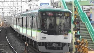 8000系の代走 京阪電車10000系10002F7両編成の特急出町柳行き 御殿山駅通過