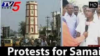 Bandh In Vizianagaram For Samaikyandhra    TV5