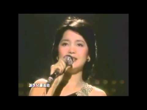 15 鄧麗君 淚的小雨 Teresa Teng Deng Lijun   YouTube