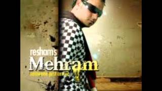 resham chinna.wmv