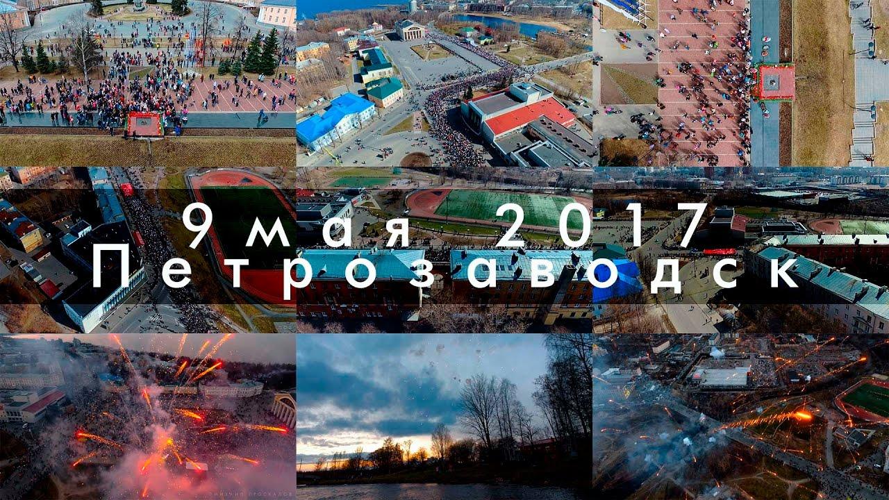 Publications by Mikhail Proskalov 43