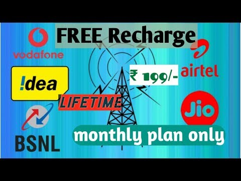 How to free recharge lifetime in any sim card monthly plan only || Therapy tech