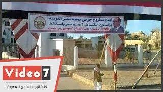 رفع علم مصر بطول 6 كيلو مترات بمهرجان سيوة للتمور