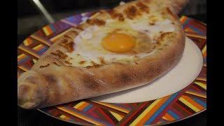 Аджарские хачапури «лодочки» с яйцом