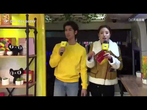 20161229 Webcast- Aarif 李治廷杭州立顿活动 Lipton Event Hangzhou