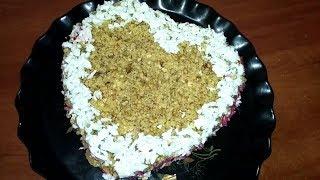 """Салат """"Ореховое сердце"""" со свеклой. Простой рецепт"""
