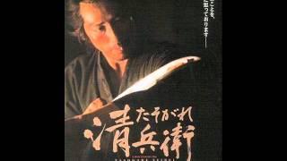 Video The Twilight Samurai (2002) Soundtrack (OST) - 14. Seibei's Decision download MP3, 3GP, MP4, WEBM, AVI, FLV Juni 2017
