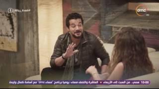 شريف سلامة لمي عز الدين: روميو عبيط
