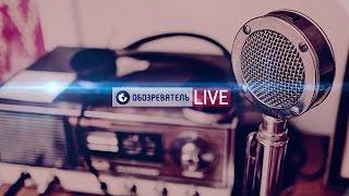 Обозреватель LIVE | 17.08.2015 | Как молодой группе пробиться на музыкальный олимп. Группа BENAMI