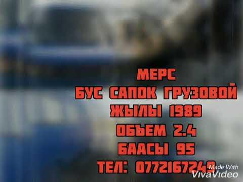 Шашылыныздар арзан Мерс бус сапок  грузовой сатылат  баасы 95000 мин