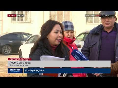 Новости Казахстана. Выпуск от 11.12.19 / Дневной формат
