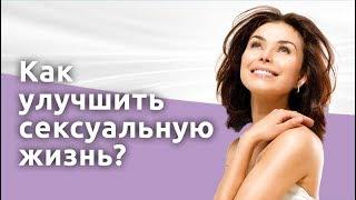 Лечение недержания мочи у женщин