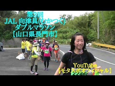 むかつく マラソン