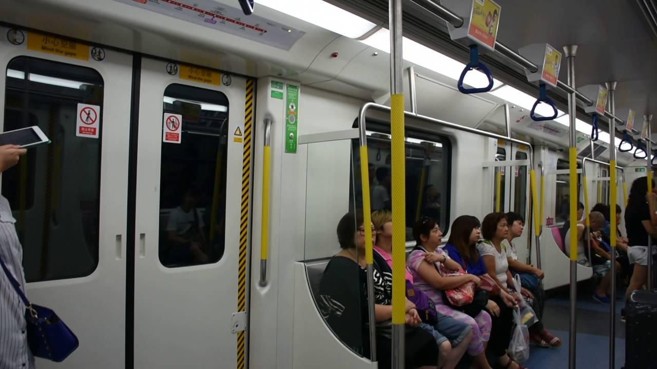深圳地鐵4號線/龍華線(往福田口岸)地下段行車片段 Shenzhen Metro Line 4/Longhua Line(to Futian Checkpoint) - YouTube