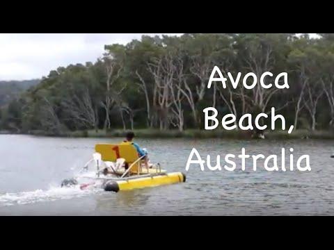 Travel to Avoca Beach Lake, Central Cost, Australia - avoca