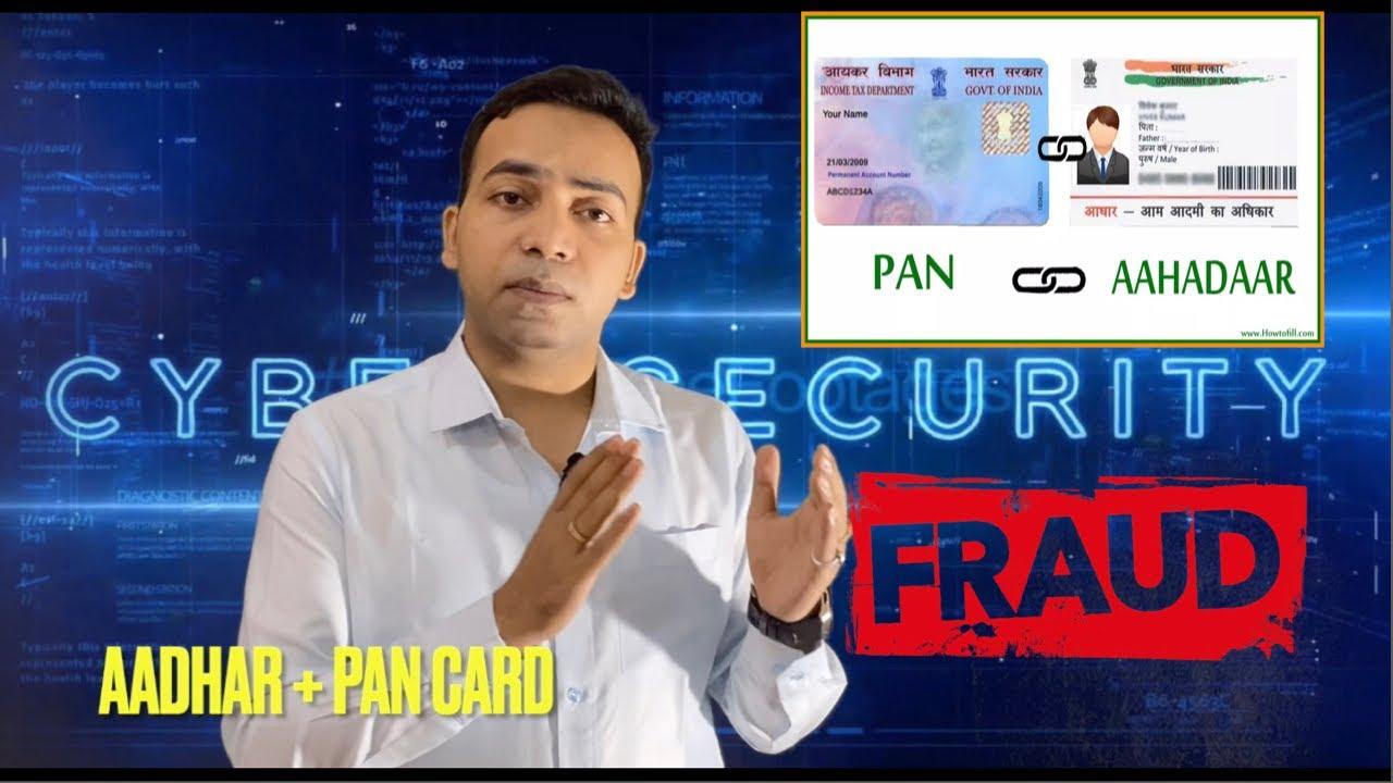 Download CYBER CRIME (AADHAAR + PAN CARD FRAUD) : साइबर अपराधी आपके AADHAAR और PAN  से  खोलते हैं अकाउंट??