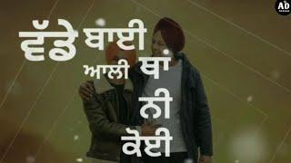 Vadda Bai || Gurtaj || Whatsapp Status || Arsh Dhaliwal