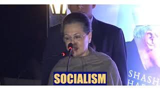 UPA Chairperson Smt  Sonia Gandhi speaks on Nehru's Legacy @ Nehru: Invention Of India