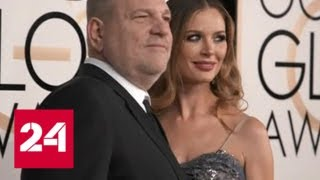 Секс-скандал: генпрокурор Нью-Йорка подал гражданский иск против братьев Вайнштейнов - Россия 24