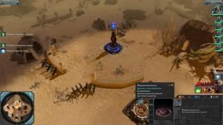 Баш на баш (Warhammer 40k: DoW II)