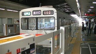 東急9000系9012F緑各停溝の口行き 大井町線自由が丘駅発車