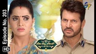 Lahiri Lahiri Lahirilo | 17th May 2019 | Full Episode No 203 | ETV Telugu